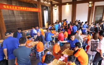 福建省首届少年公益盲棋赛开赛 呼吁关爱视障群体