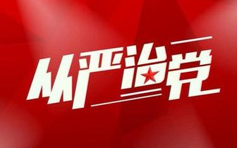 孝感市交通运输局原副局长简明云被开除党籍和公职
