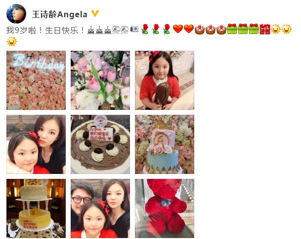 真奢侈!王诗龄9岁生日晒89999元巨型玫瑰熊