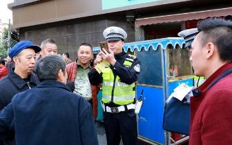 龙泉驿公安依法治理三轮车交通问题获市民齐声点