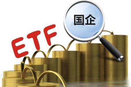国资委:前三季度央企营业收入21.1万亿 增长11%