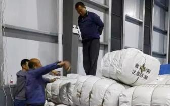 省民政厅紧急向宜昌秭归地震灾区调运救灾物资
