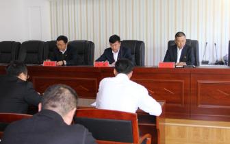 长白县纪委监委召开干部作风大整顿集中谈心谈话会议