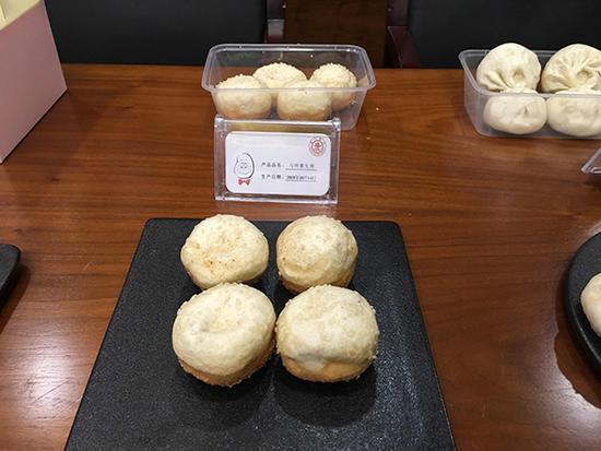馒头面条面包土豆谁能当饭吃?上海交大公布答案
