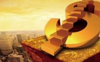 中央财政下达2018年普惠金融发展专项资金100亿元