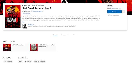《荒野大镖客:救赎2》Xboxone版体积曝光:89G