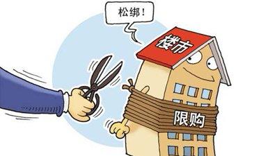"""深圳首例""""双限双竞""""项目入市"""