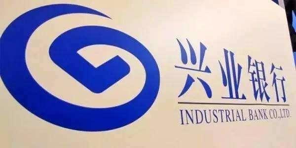 兴业银行惠州分行防范异常开户风险