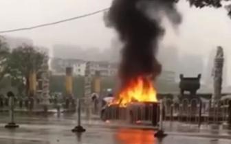 南昌新建区礼步湖公园门口一小车自燃 发出炸响声