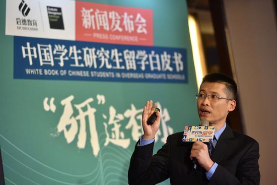 ▲启德教育留学事业部副总裁 杨承宁先生