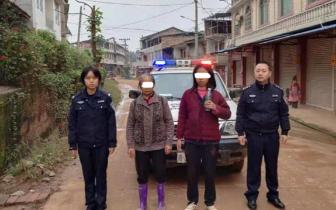 """女子""""失联""""多日被找到 遂宁民警帮她找亲人还送回家"""