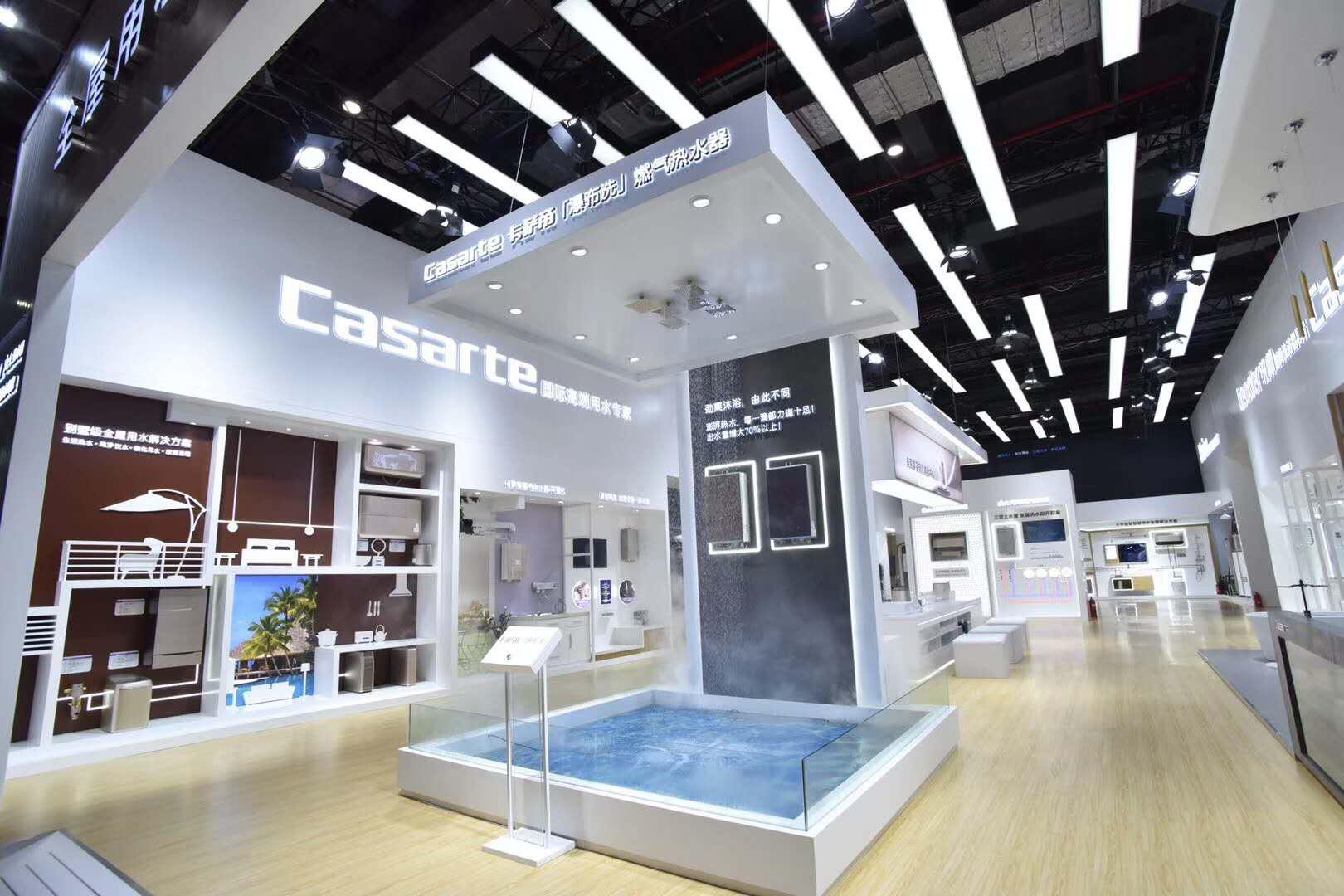 从创造产品到创造舒适生活: 卡萨帝恒温瀑布洗时代来临