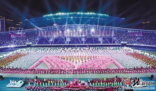 省第九届残运会闭幕 唐山代表团获金牌总数超上届