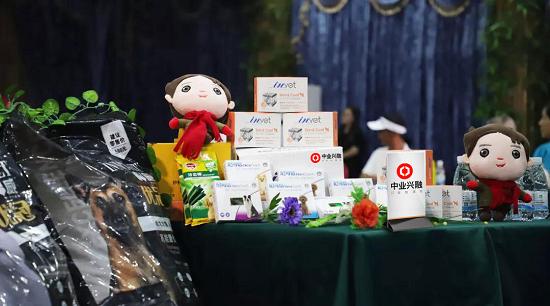 中业兴融冠名《养宠有约》登陆广东电视台