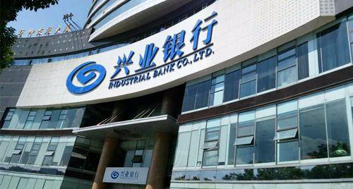 兴业银行惠州分行发力线上票据业务