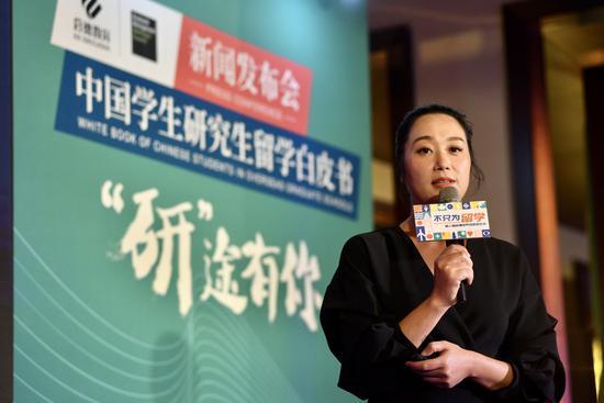 ▲GMAC大中华区市场拓展副总监 陈丽丽女士
