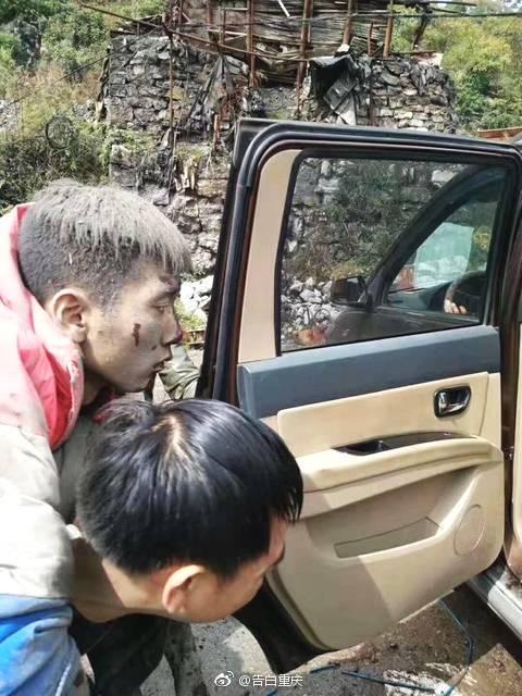 重庆一煤矿发生瓦斯爆炸 已造成5人死亡3人受伤