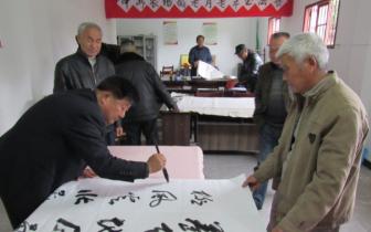 """汉川中洲农场举办了""""敬老月""""老年书法展示"""