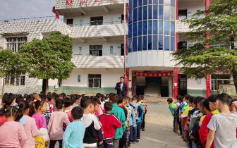 港昌教学点国旗下讲话并开展国防教育活动