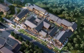 故宫紫禁书院福州分院在避暑胜地鼓岭揭幕