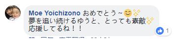 日本运动员宣布加入中国籍:心有所属 我是香港人了