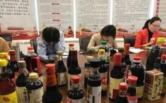120款酱油送检!海天、李锦记都有问题!