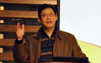 浙传一教授被处分 因开学典礼致辞中有不当用语