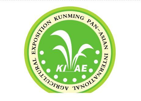 大理州43家企业亮相昆明国际农博会