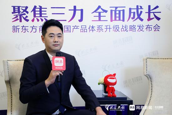 新东方前途出国欧亚部业务副总监刘焘