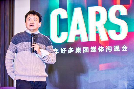 车好多集团CEO杨浩涌