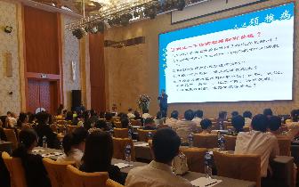 交行惠州分行2018年私人银行中医名家健康养生活动隆重