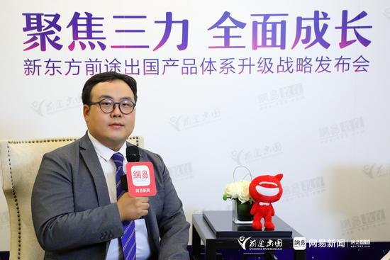 新东方前途出国美国研究生部业务总监田旺