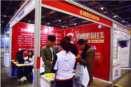 南昌国际大健康博览会:整形美容技术新进展,爱美的人都