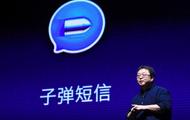 锤子科技总裁彭锦洲回应:解散成都分公司传言不实