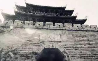 一首《城门谣》 唱却古今事 A Song of Gates depicts the past and present