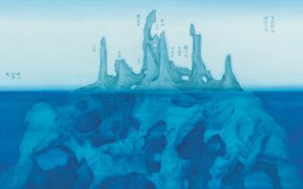 走向干净、纯净的中国式山水画