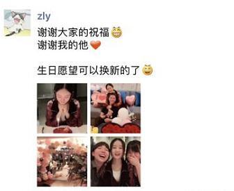 赵丽颖宣布婚讯后晒与冯绍峰亲密合影:谢谢我的他