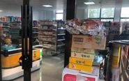 学校超市向未成年人出售烟草被查