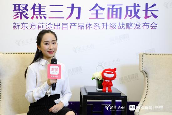 新东方前途出国学术项目推广管理中心副总监朱宏希