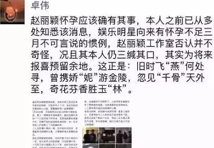 赵丽颖冯绍峰宣布恋情 网友:冯绍峰这个人可不简略