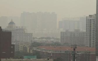 河南多地或将迎重污染天 污染成因公布