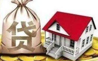 首套房贷利率涨幅连降3个月,上涨空间小