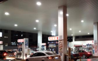 国际原油价格上涨 92号汽油本周或突破8元/升