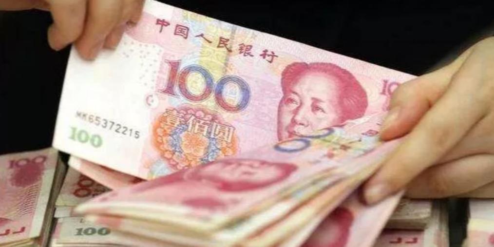 浙江企退人员基本养老金如何计发?