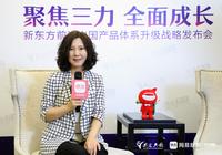 新东方前途出国赵耀:做有温度的低龄留学业务