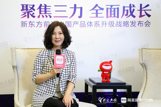 新东方前途出国美国中学部业务总监赵耀