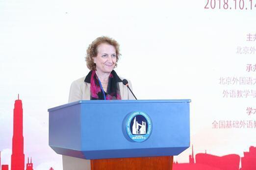 2018北京外国语大学国际化人才培养高峰论坛暨生源基地校工作会议成功举办