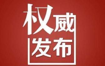 """江西厅官父子同日被逮捕 儿子系80后""""政坛新星"""""""