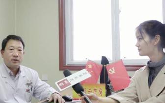 高晓峰谈《南阳市南都医院残疾人服务》