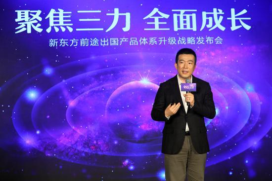 新东方教育科技集团助理副总裁、新东方前途出国总裁孙涛